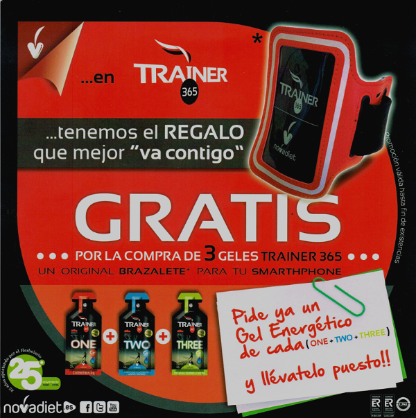 regalo trainer600x600